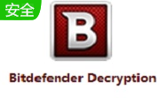 Bitdefender Decryption Utility for GandCrab纯净版